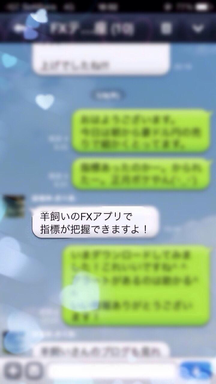 20140110-181804.jpg