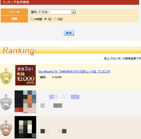 ranking1128_07_png__633×626_