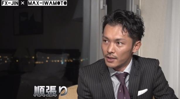 【1】FXプロコーチ_MAX岩本:デイトレMAX 2