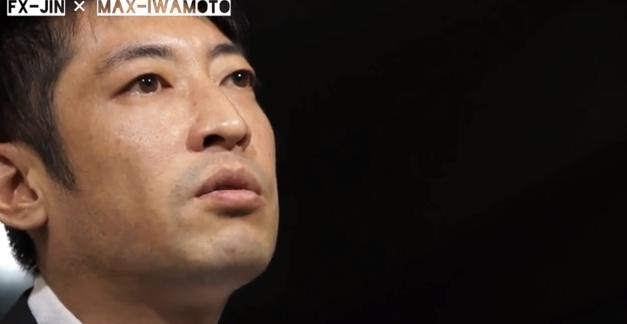 【1】FXプロコーチ_MAX岩本:デイトレMAX 4