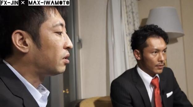 【3】FXのプロコーチ「MAX岩本」へのQ_A:デイトレMAX