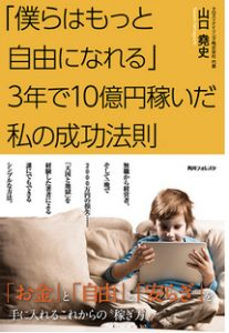 FX革命DX1周年記念キャンペーン_jpg