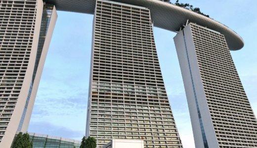 シンガポールでエンジェル投資してきた話