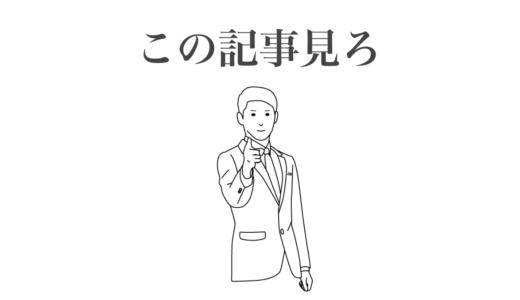 「最初の資金はどれくらい必要ですか?10万円からでも大丈夫ですか?」
